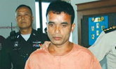 คุกตลอดชีวิต! สมคิด พุ่มพวง แจ็กเดอะริปเปอร์เมืองไทย ฆาตกรต่อเนื่องหมอนวด