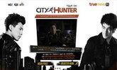 ในที่สุดภารกิจทรูมูฟ เอช 3G+ พลิกเมืองล่าตามหาปกรณ์ TrueMove H City Hunter