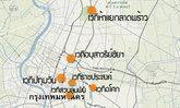 กปปส.สั่งเริ่มปฏิบัติการเคลื่อนพลตั้ง 7 เวทีทั่วกรุงเย็น 12 ม.ค.นี้ ยกระดับเป็น ′หมู่บ้าน′