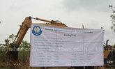 โครงการคชอาณาจักรจัดสร้างโรงพยาบาลช้าง