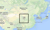 เหมืองถ่านหินจีนระเบิดคนงานดับ22ราย