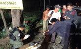 ตำรวจชลบุรีร่วมกับEODกู้ระเบิด3ลูกริมทาง