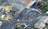 เครื่องบินเล็กตกในย่านที่พักอาศัยในกรุงโตเกียวของญี่ปุ่น