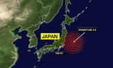ผู้เชี่ยวชาญเตือน ญี่ปุ่นอาจเจอแผ่นดินไหวครั้งใหญ่