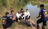 ฆ่าหนุ่มสักมังกรถ่วงแม่น้ำเลยอำพรางคดี