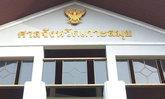 ศาลสมุยสั่งประหาร2พม่าคดีฆ่านักท่องเที่ยวเกาะเต่า
