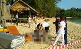 ตะลึง พบศพนักท่องเที่ยวนอนตายปริศนา บนชายหาดเกาะสมุย