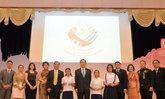 ดอนเปิดงานยุวทูตความดีสานสัมพันธ์ไทย-จีน