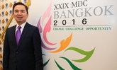 กรมธนารักษ์จัดการประชุม MDC ครั้งที่ 29 รวมโรงกษาปณ์ทั่วโลกแลกเปลี่ยนความรู้