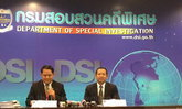 DSIแถลงคดีบุกรุกที่ดินหล่มเก่าเอาผิด14คน