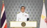 นายกฯ แถลง สมเด็จพระบรมโอรสาธิราชฯ ทรงห่วงใยชาวไทย