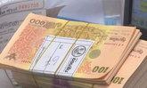 ธนาคารแห่งประเทศไทย เผย ยังไม่เปลี่ยนแปลงรูปแบบธนบัตร