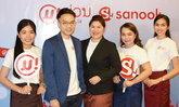"""เทนเซ็นต์ (ประเทศไทย) จับมือ BizGital เปิดเว็บไซต์ """"Sanook! ม่วน"""""""