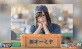 โรงงานญี่ปุ่นจ้างสาวคอสเพลย์ ถ่ายปฏิทินชวนคนสมัครงาน