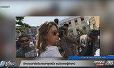 ตำรวจบราซิลจับภรรยาทูตกรีซ คบคิดชายชู้ฆ่าสามี