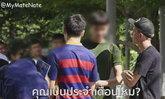 จวกยับ! ฝรั่งถามเด็กไทยเป็นภาษาอังกฤษ ตัดเอาส่วนไม่ดีมาออก
