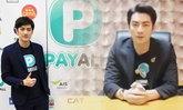 ฟิล์ม รัฐภูมิ ยอมรับผิดปม PayAll ไม่ได้รับใบอนุญาตพร้อมแก้ไข