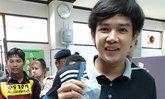 จันทบุรี-อุทัยฯเปิดแลกเหรียญที่ระลึกในหลวงร.9