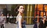 """""""เซ็นทรัล เอ็มบาสซี"""" สร้างความฮือฮาครั้งใหม่ พร้อมโชว์ความสมบูรณ์แบบระดับโลกที่เสร็จสมบูรณ์"""
