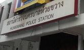 ตร.เร่งล่าแท็กซี่หื่นข่มขืนสาวพม่า คาดซุกภาคเหนือ