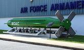 สหรัฐทิ้ง 'ระเบิดตัวแม่' ใส่อัฟกานิสถาน