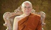 สมเด็จพระสังฆราชทรงอำนวยพรปีใหม่แก่คนไทย