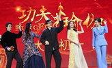 เฉินหลงนำนักแสดงเปิดตัวภาพยนตร์Kung Fu Yoga