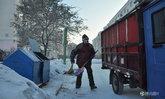 ชายวัย 60 สู้ชีวิต เก็บขยะกลางอากาศหนาว -38 องศา