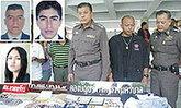 รวบแก๊งโคลัมเบีย-เมียไทย ตระเวนลักทรัพย์ของกลาง 200 รายการ