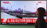 เกาหลีเหนือโชว์จรวดข้ามทวีป รำลึกวันเกิดผู้ก่อตั้งประเทศ