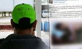 เปิดสัมภาษณ์ผู้ต้องหาคดีรุมโทรมเด็ก 14 ที่ร้านเกมสุพรรณบุรี