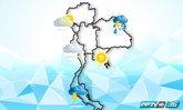 กรมอุตุฯ ชี้ วันนี้ทุกภาคมีโอกาสฝนตก