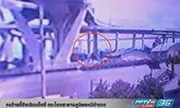 คนร้ายจี้ชิงเงินแท็กซี่ กระโดดสะพานภูมิพลหนีตำรวจ