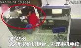 ดร.สาวจีนถูกจับ-ขึ้นบัญชีดำ หลังก่อเหตุทำร้ายพนง.สายการบิน