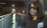 """นักข่าวสาวแจ้งความจับ """"หนุ่มปริศนา"""" ทำอนาจารบนสะพานลอย"""