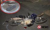 หนุ่มคะนอง! ด่าบุพการีไล่ยิงหนุ่มหาปู ก่อนซิ่งหนีรถคว่ำเสียชีวิต