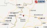 คืบหน้าแผ่นดินไหวมณฑลเสฉวน พบยอดเสียชีวิตพุ่ง 19 ศพ เจ็บอีก 263
