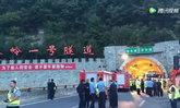 อุบัติเหตุระทึก! รถบัสจีนชนกำแพงอุโมงค์ทางด่วน ดับคาที่ 36 ศพ
