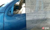 หนุ่มช้ำใจส่งรถซ่อม 3 ปีไม่เสร็จสักที ล่าสุดไปเจอถอดอะไหล่ขาย