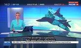 รัสเซียเปิดตัวเครื่องบินรบล่องหน ควบคุมระยะไกลเหมือนโดรน เรดาร์ตรวจจับไม่เจอ