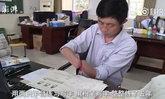 คุณครูผู้ไร้มือ...ฝึกคัดอักษร 25 ปี สอนหนังสือให้นักเรียน