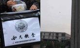 ม.จีนสั่งเดลิเวอรีห้ามเข้า ร้านอาหารเอาโดรนบินส่งแทน