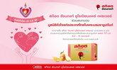 สก๊อตร่วมบริจาคกับเพื่อสมทบทุนมูลนิธิหัวใจแห่งประเทศไทย เนื่องในวันหัวใจโลก