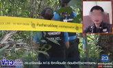 ส.ต.ต. เครียดลั่นเอ็ม 16 ยิงตำรวจเพื่อนรักดับ ก่อนยิงตัวตายตาม