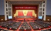 """ปิดฉากการประชุมสมัชชาใหญ่ครั้งที่ 19 ของจีน """"สี จิ้นผิง"""" ยังครองตำแหน่ง"""
