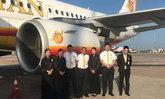 ประทับใจชาวไทย 'สายการบินภูฏาน' เปลี่ยนยูนิฟอร์มเป็นสีดำ แสดงความอาลัย ในหลวง ร.9