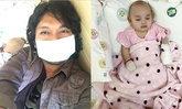 เสก โลโซ นอนเฝ้าน้องลีออง ป่วยติดเชื้อไวรัส RSV