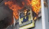 ไฟไหม้ศูนย์การค้าเมืองดาเวา ฟิลิปปินส์ เสียชีวิตแล้ว 25 ศพ