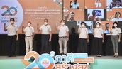 สสส. โชว์ผลงาน 20 การเปลี่ยนแปลงเพื่อสุขภาวะสังคมไทย