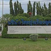 เพชรบูรณ์วุ่นซ้ำ คลัสเตอร์โรงงานน้ำตาล อ.ศรีเทพ ติดเชื้อโควิดแล้ว 68 ราย